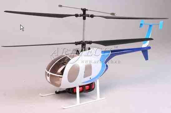 Ανταλλακτικά Coaxial Helicopters