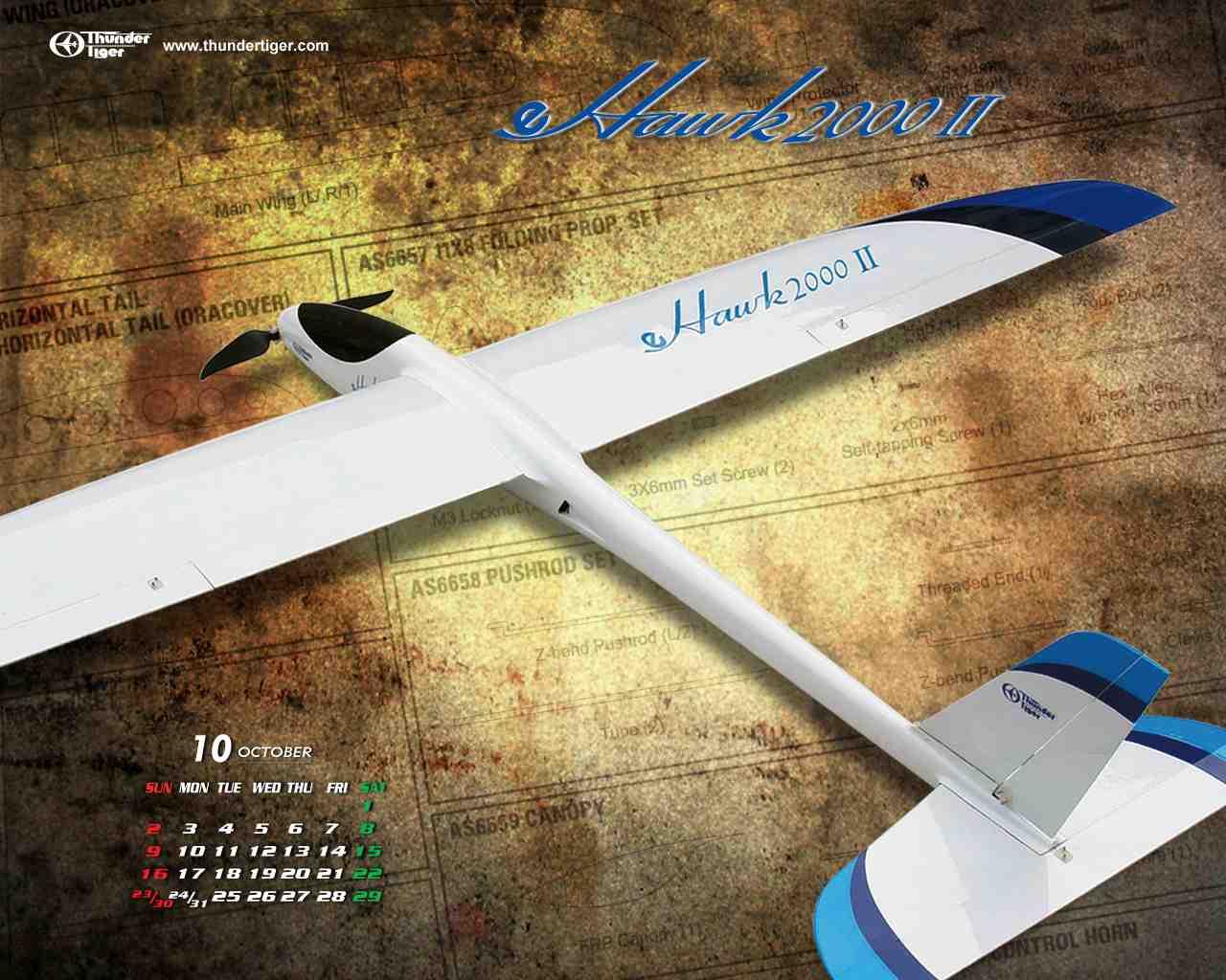 Ανταλλακτικά Αεροπλάνων