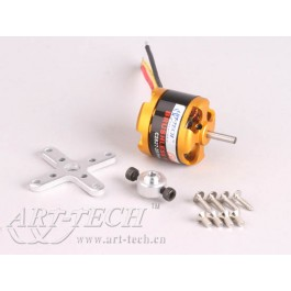 Inner brushless motor