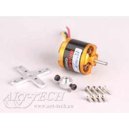 Out runner brushless motor