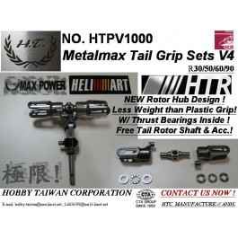 Metal Tail Grip V4 Raptor