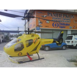 Vortex V1 Ελικόπτερο