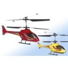Vortex v2 Ελικόπτερο