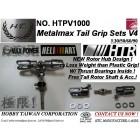 Metal Tail Grip V4 Raptor